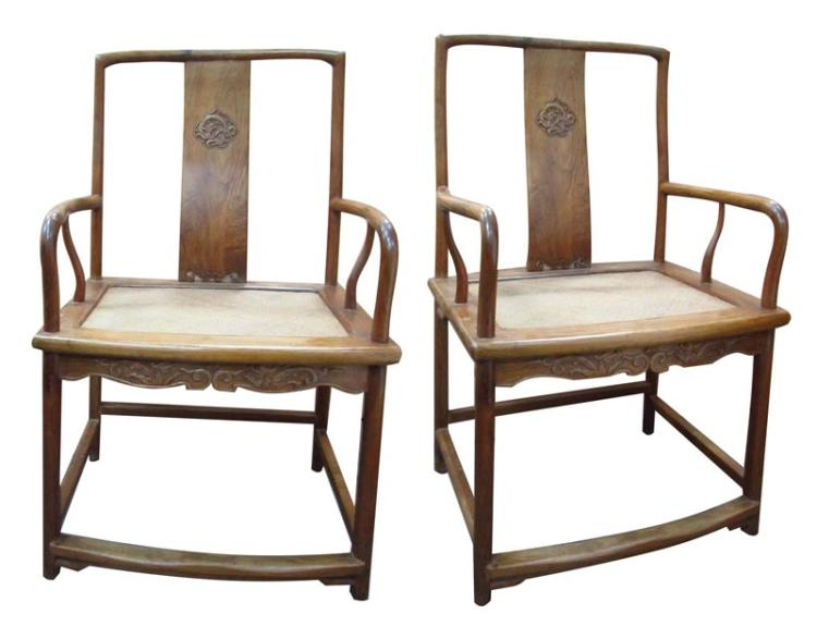 Bid online now at auctionzip live the upcoming live for Oriental furniture singapore
