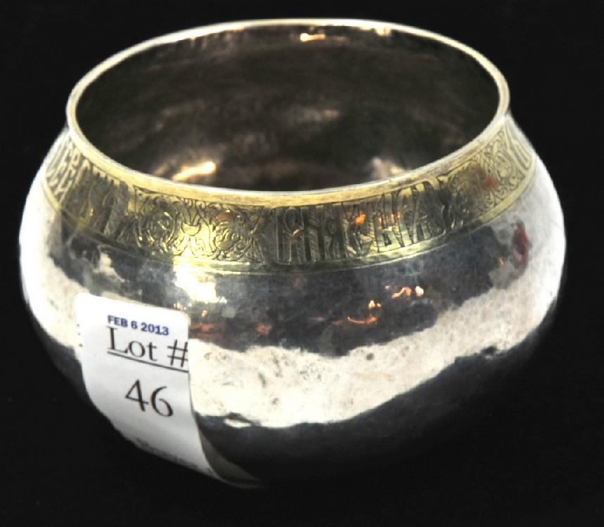 Russian Sterling Silver Bowl
