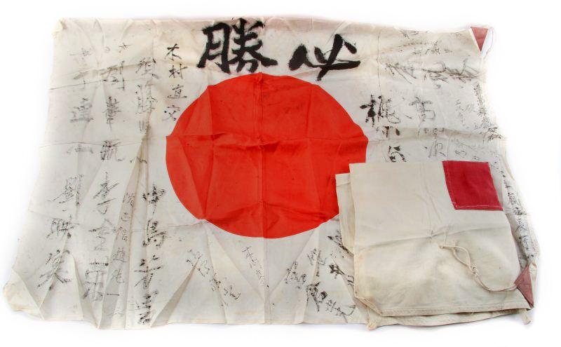 WWII JAPANESE SILK PRAYER FLAG AND SIGNAL FLAG