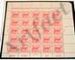 US stamps/Battle of Plains
