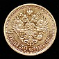 1897 GOLD RUSSIAN 7 RUBLES 50 KOPEK COIN