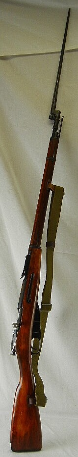 A1498 Rifle w/ Bayonet & Sling, Matching Numbers