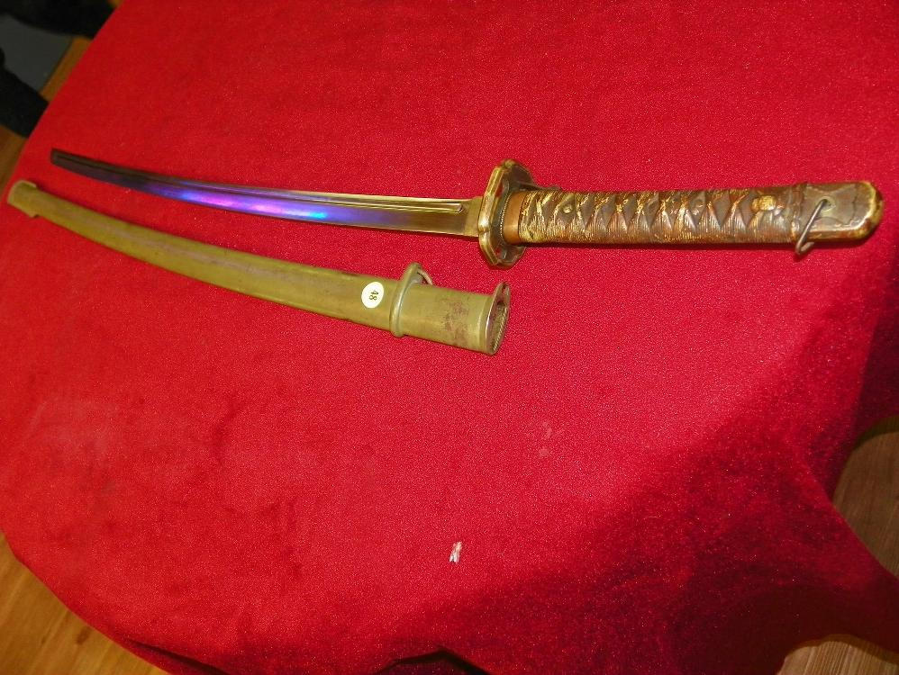 "WWII SAMURAI MILITARY SWORD 38"" LONG SERIAL NUMBER MATCHES"