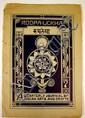 Vintage ESTATE EPHEMERA Antique Pulp Fiction New Zealand Various Academic Articles